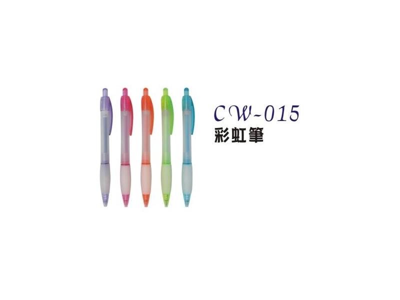 【廣告筆】cw-015 彩虹筆 300支