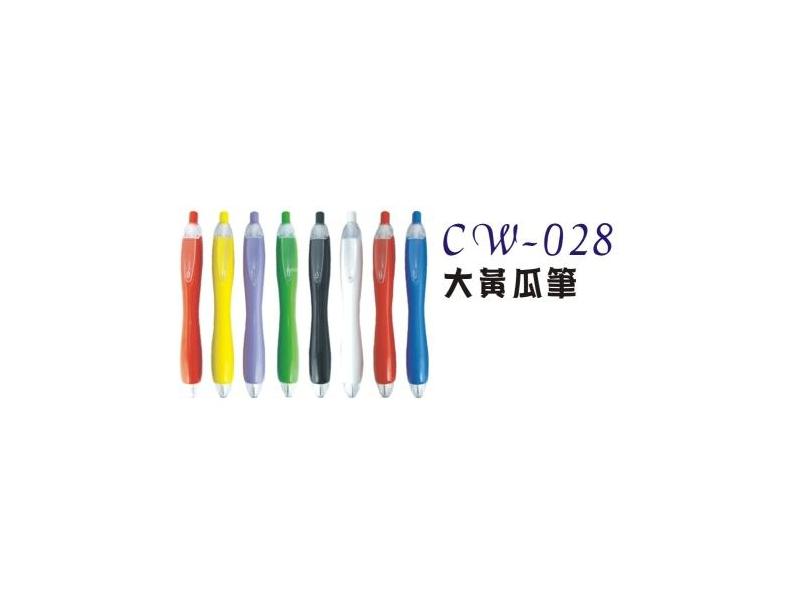 【廣告筆】 cw-028  大黃瓜筆   300支