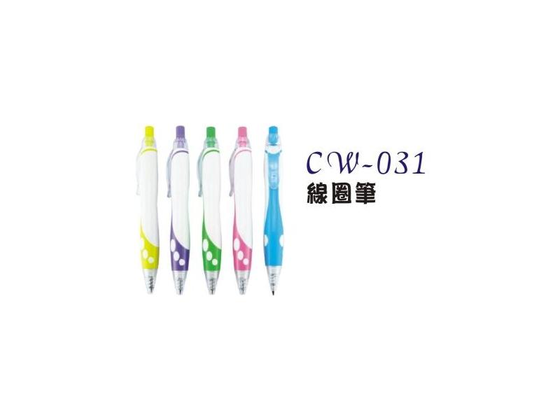 【廣告筆】cw-031 線圈筆  200支
