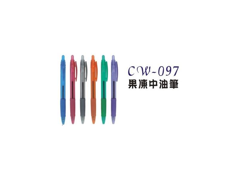 【廣告筆】cw-097  果凍中油筆  300支