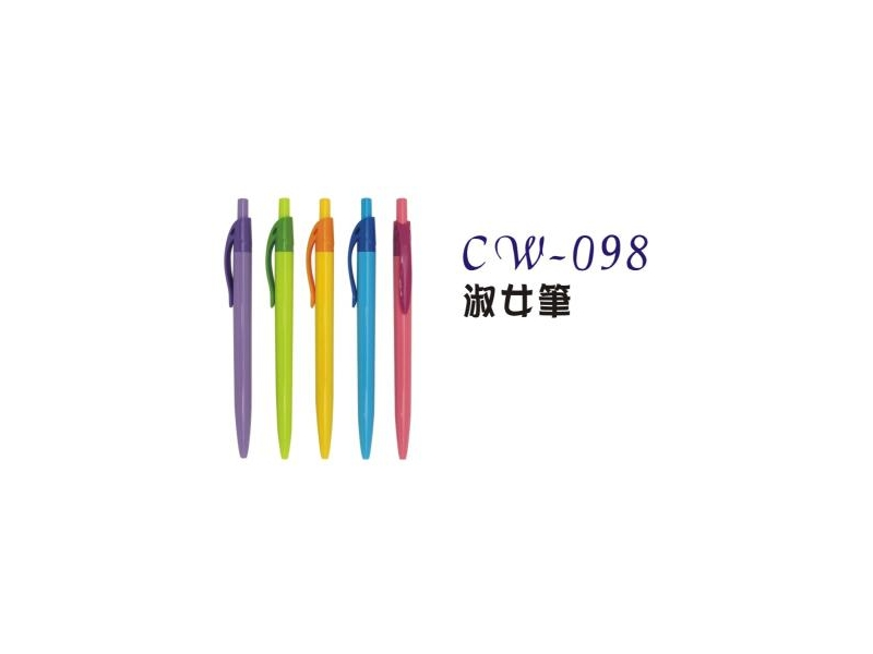 【廣告筆】cw-098  淑女筆  300支
