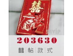 【喜帖】203630 喜氣結婚娃娃立體造型折疊式喜帖可燙金