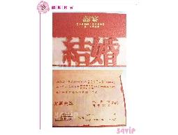 【喜帖】400150 囍宴特殊造型字結婚喜帖可燙金