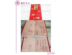 【喜帖】450355 直立式牽手燙金花紋卡片結婚喜帖可燙金