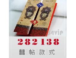【邀卡】282138 入厝雙門式摺疊邀請卡可燙金