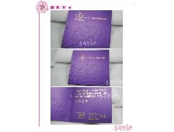 【邀卡】327142 紫色打凸質感素雅光澤邀請卡可燙金