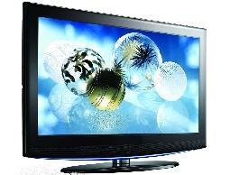 全新32吋液晶電視(台灣製造)