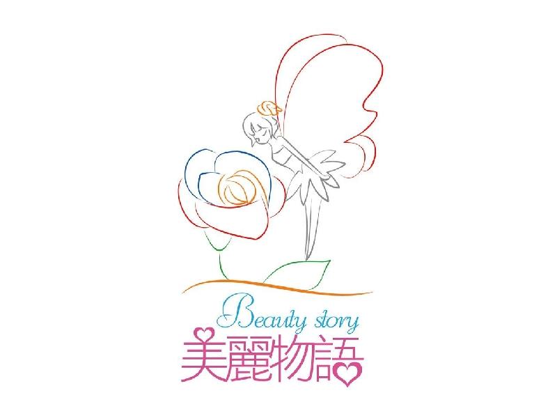 美麗物語~台灣製造 本土醫美級面膜