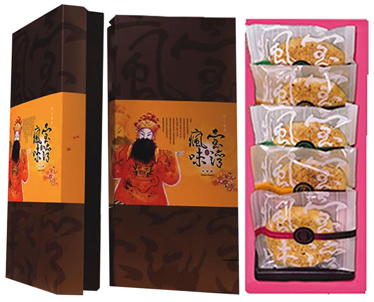 台灣風味芝麻蛋黃餅5入