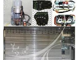 ㊣電動鐵捲門維修㊣24小時營業全年無休㊣