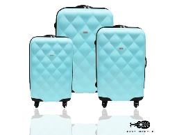 Just Beetle菱紋系列ABS輕硬殼旅行箱/行李箱/拉桿箱/登機箱3件組