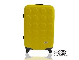 Just Beetle積木系列ABS輕硬殼行李箱旅行箱登機箱拉桿箱兩件組28吋