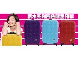 行李箱旅行箱Just Beetle積木系列ABS輕硬殼行李箱旅行箱登機箱拉桿箱兩件組(28