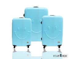 bear box一見你就笑ABS輕硬殼行李箱旅行箱登機箱拉桿箱3件組