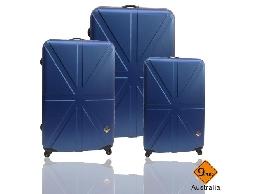 Gate9英倫系列ABS輕硬殼行李箱旅行箱登機箱拉桿箱三件組
