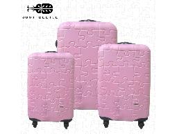 JUST BEETLE 拼圖系列ABS輕硬殼行李箱旅行箱登機箱拉桿箱三件組