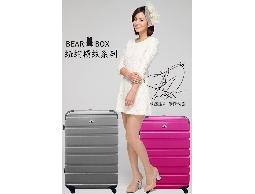 Bear Box紐約橫紋系列ABS霧面輕硬殼旅行箱/行李箱拉桿箱登機箱24+20吋