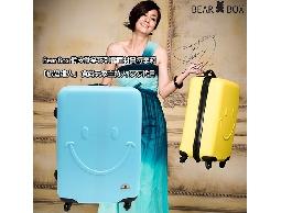 bear box一見你就笑ABS輕硬殼行李箱旅行箱登機箱拉桿箱2件組28+24