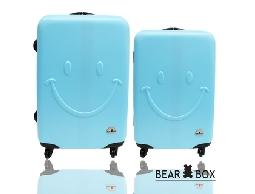 bear box一見你就笑ABS輕硬殼行李箱旅行箱登機箱拉桿箱2件組24+20