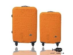 JUST BEETLE 拼圖系列ABS輕硬殼旅行箱行李箱拉桿箱登機箱兩件組24+20