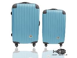 行李箱 旅行箱 Just Beetle 新都市系列ABS 霧面拉桿箱登機箱兩件組24+20