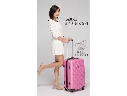 行李箱 旅行箱 BEAR BOX時尚香奈兒系ABS霧面輕硬殼登機箱拉桿箱兩件組28+24吋