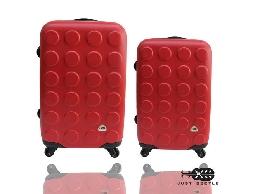 行李箱 旅行箱 Just Beetle積木系列ABS輕硬殼 登機箱 拉桿箱兩件組28+24