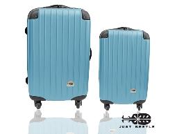 行李箱 旅行箱 Just Beetle 新都市系列ABS 霧面拉桿箱登機箱兩件組28+20