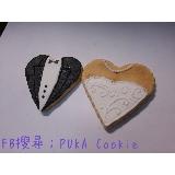 PUKA Cookie 手作糖霜餅乾