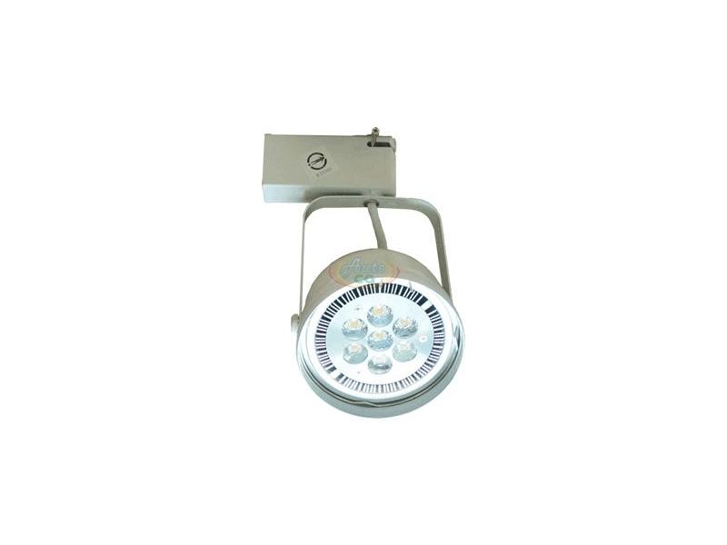14W LED AR111 軌道投射燈