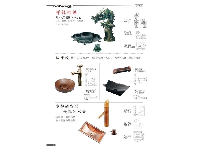 台灣首創唯一洗衣機專用水栓,戶外水栓,室內水栓,庭園水栓,造型水栓