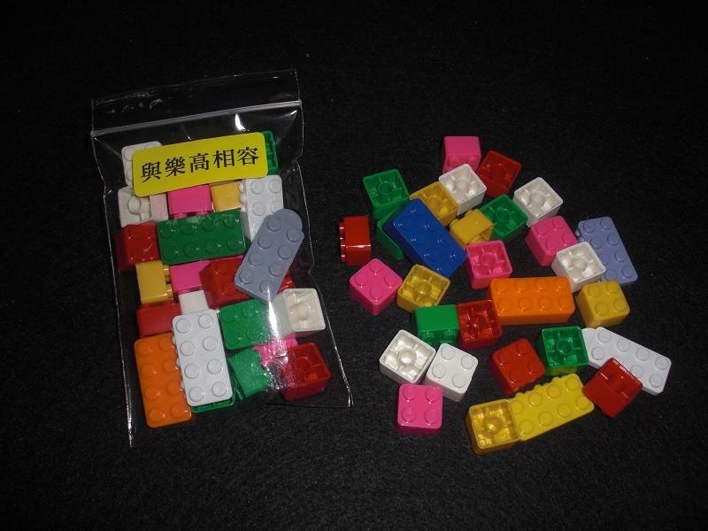 可與樂高相容積木玩具[台灣製]