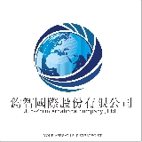 鈞智智財權事業股份有限公司