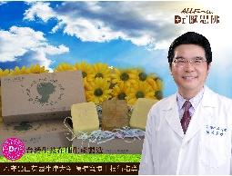 Dr.歐思佛 生薑暖身手工皂