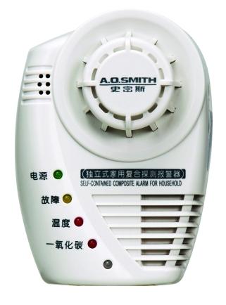 AO史密斯一氧化碳警報器