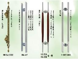 台灣製造門把手、玻璃門把手、木質門把手、各式把手