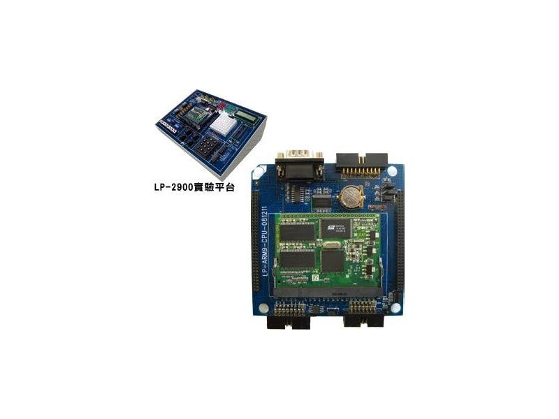 LP-2900 / LP-ARM9-2410-KIT ARM 晶片設計實驗平台