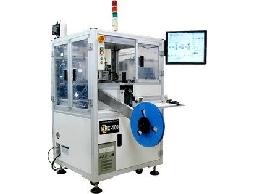 APC-100 自動化包裝更換機