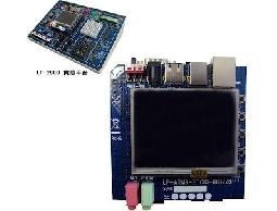 LP-ARM9-2410-SOC ARM 晶片SOC設計實驗平台
