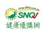 SNQ保健-認識藍綠藻引藻褐藻