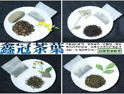 茶葉~【台灣香片】5g~ 免濾茶包 (20包裝...