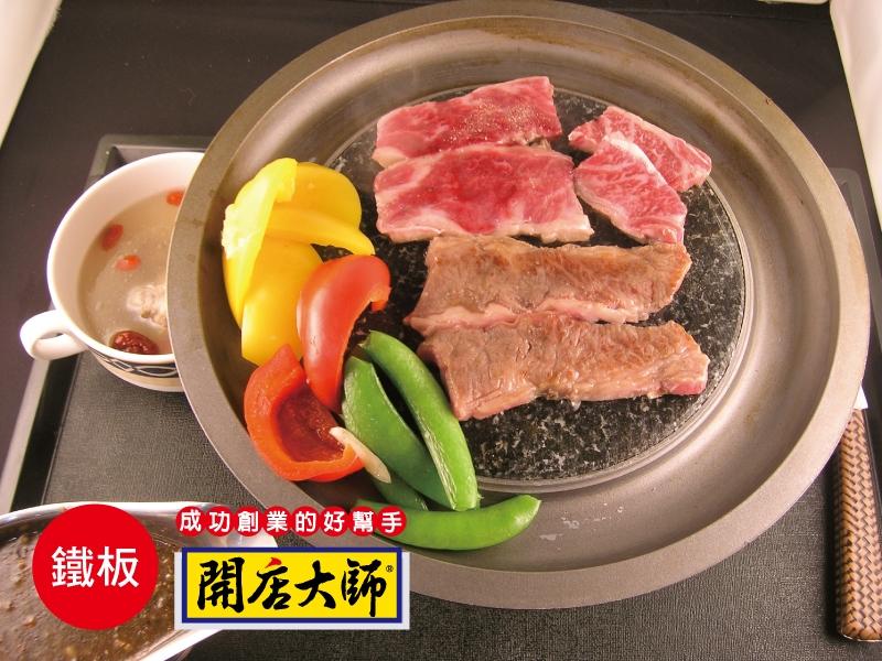 鐵板燒牛排店專用調味料-黑胡椒醬,蘑菇醬