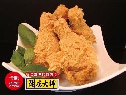 雞排.豬排.魚排專用浸料醃料-浸料粉