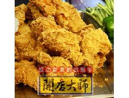 炸雞.排骨.豬排.魚排.地瓜.薯條專用炸粉-外沾粉