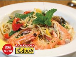 中西式餐點專用香辛料