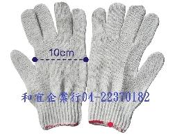 棉工作手套