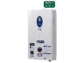 HG-801W-10L(RF)瓦斯熱水器