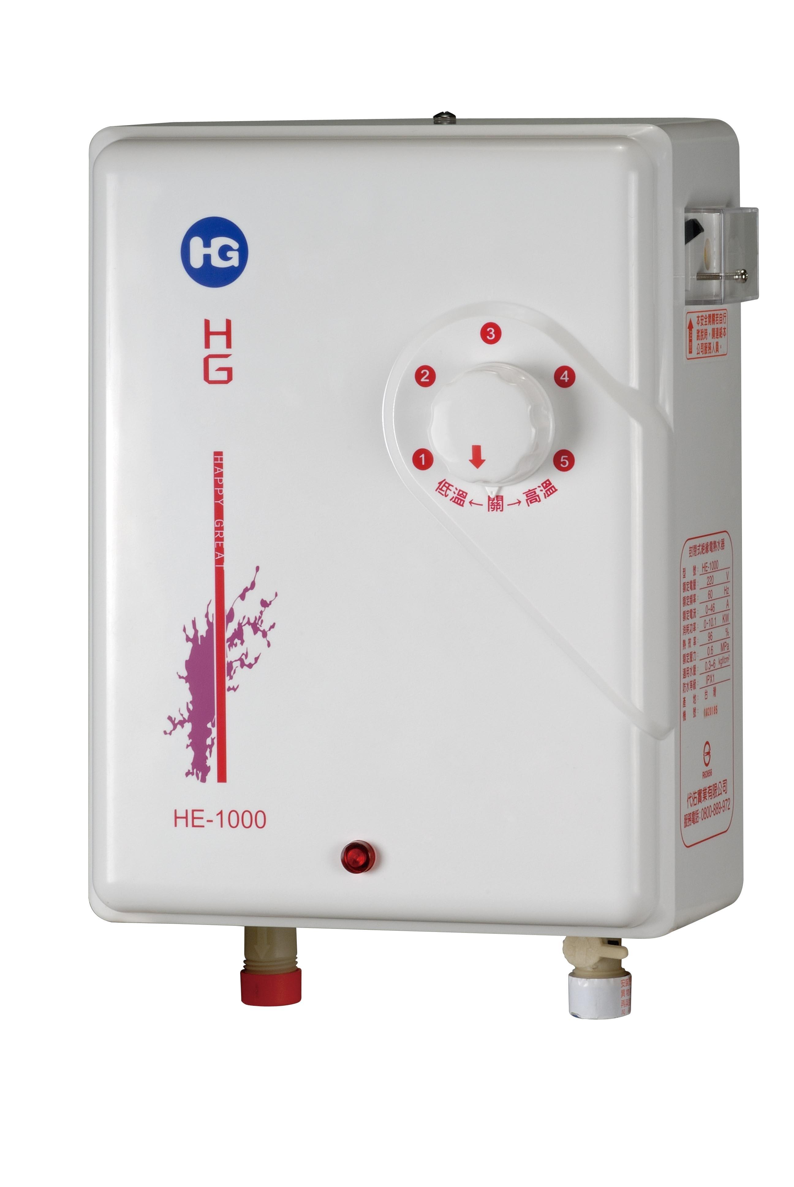 HE-1000即熱式瞬間電能熱水器