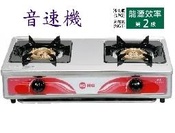 漢光牌瓦斯爐,熱水器,抽油煙機,烘碗機,飯鍋全省批發零售買賣