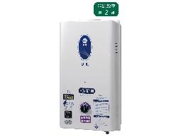漢光牌免電池水力發電熱水器HG-801, 歡迎來電洽詢!!